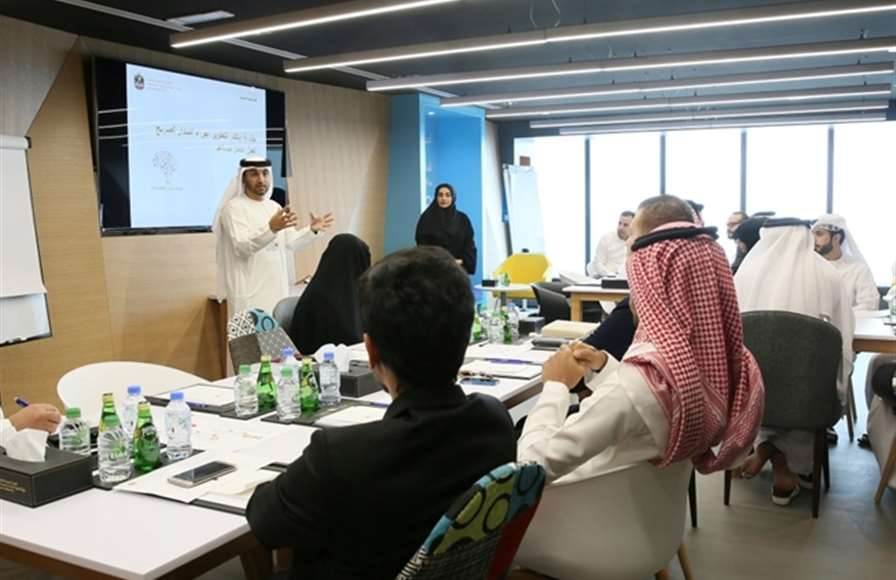 MOHRE Organizes An Innovation Session To Enhance Domestic Workers' Services